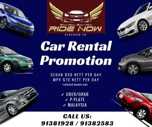 Ride Now Promotion