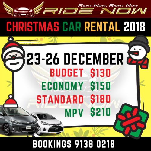 CHRISTMAS CAR RENTAL 2018