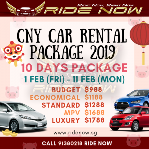 CNY CAR RENTAL PACKAGE 2019 RIDE NOW
